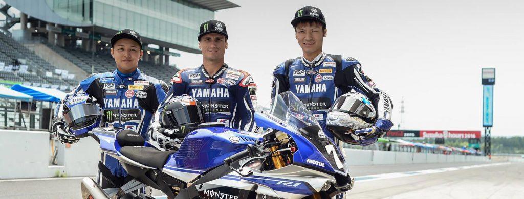YART Suzuka 8 Hours 2016 - Broc Parkes, Kouta Nozane and Takuya Fujita