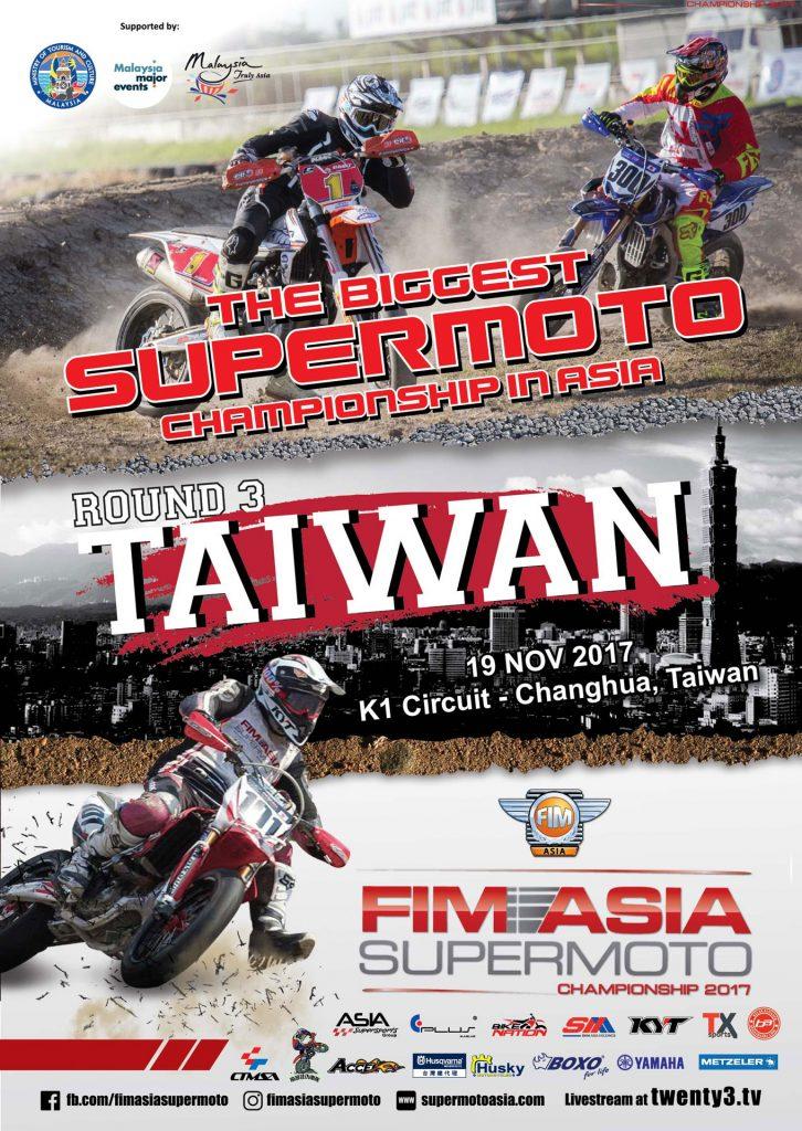 2017 Supermoto Championships - Round 3, Taiwan