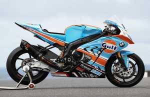 Gulf BMW Road Racing Team