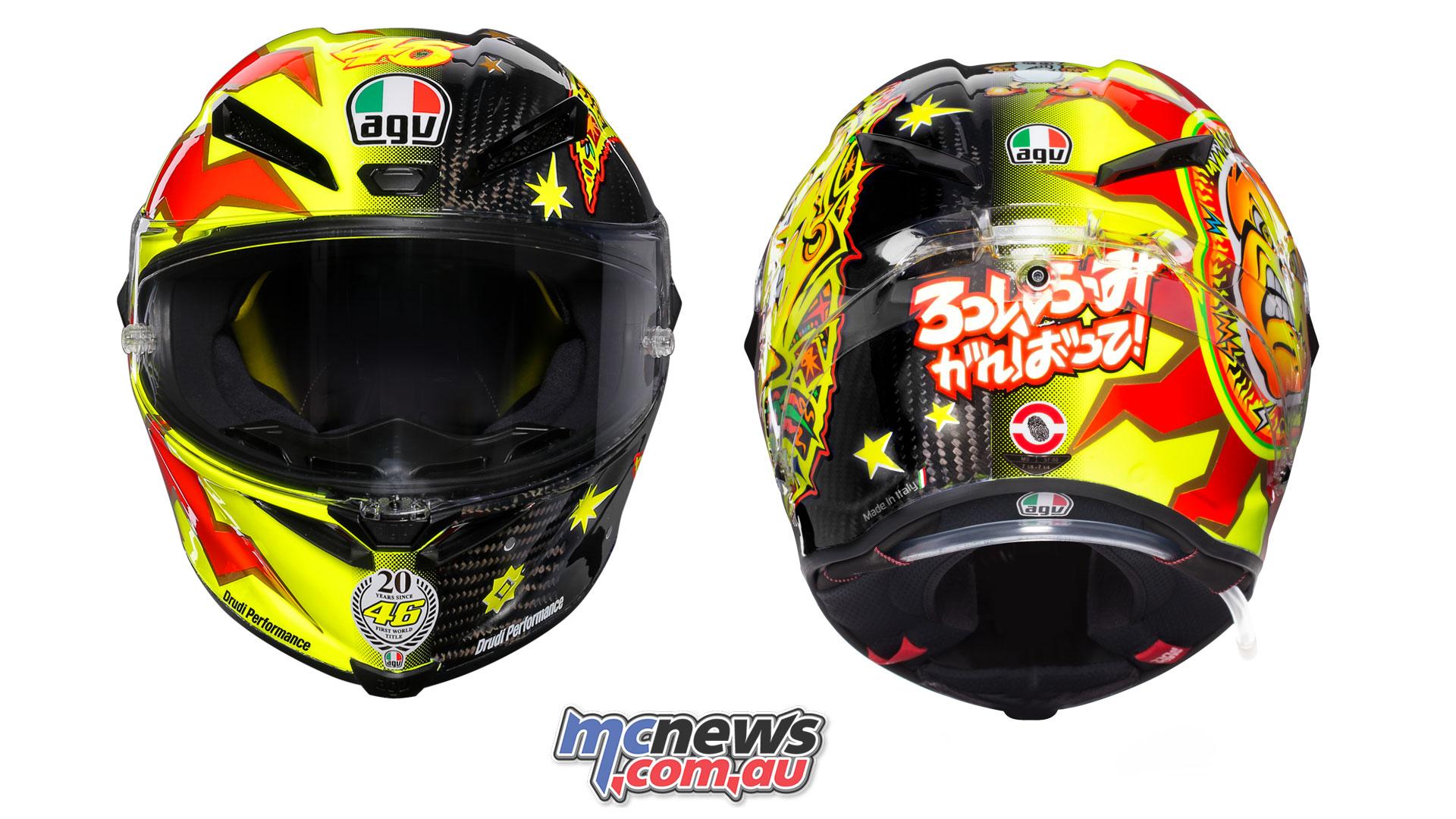 AGV Pista GP R SoleLunal LE Helmet