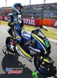 MotoGP Motegi Moto Gardner GP AN