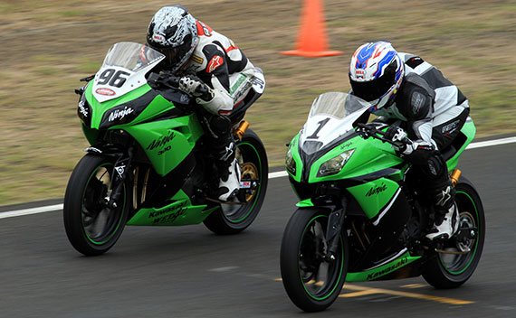Kawasaki Insurances FX300 Ninja Cup Racers Competing For New Ninja ZX-6R & Ninja 300 Prizes