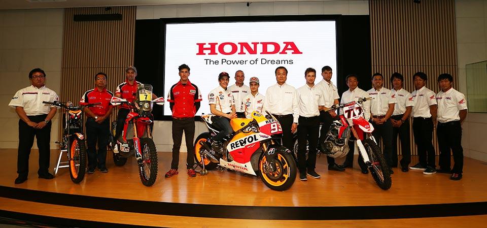 Honda_Group_Large