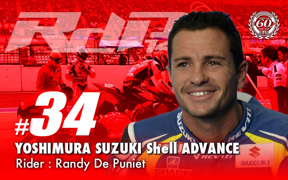 De Puniet joins Waters and Tsuda for Yoshimura 8 hour effort