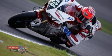 Michael van der Mark became the first Dutch rider to win the prestigious Suzuka 8-hours race in Japan on the MuSashi Harc-Pro Honda CBR1000RR Fireblade with team-mates Leon Haslam (also a Pata Honda colleague) and Japanese ace Takumi Takahashi in 2013. He repeated the win in 2014