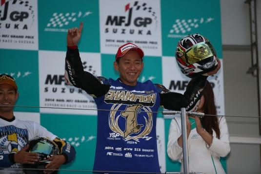 Katsuyuki Nakasuga