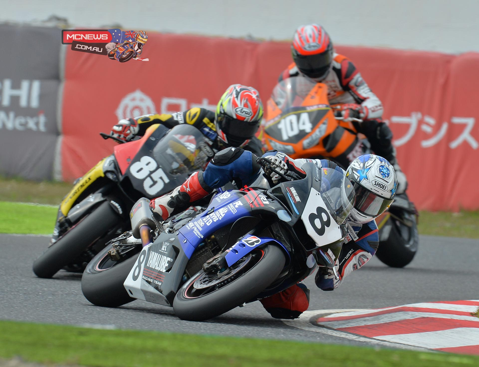 Japanese Superbike 2015 - Round One - Suuzka -