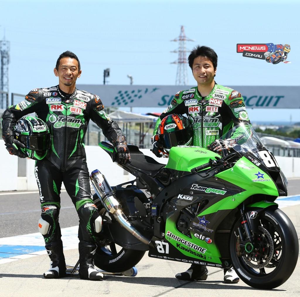 Kazuki Watanabe and Akira Yanagawa