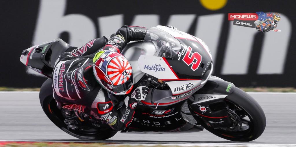 Johann Zarco - Brno MotoGP 2015