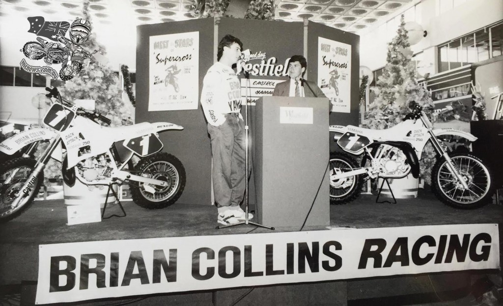 Craig Dack, Brian Collins team launch, hosted by Neil Crompton, 1988