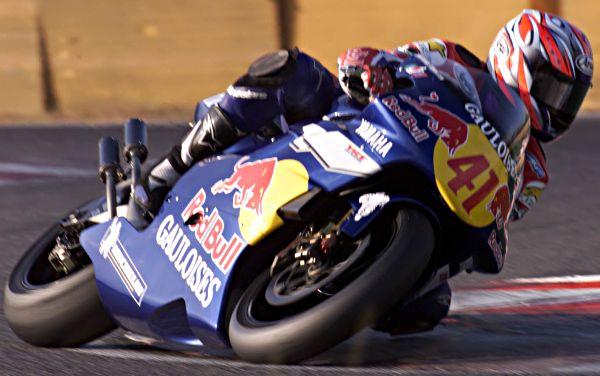 December 2000 - Yamaha Grand Prix Test - Noriyuki Haga