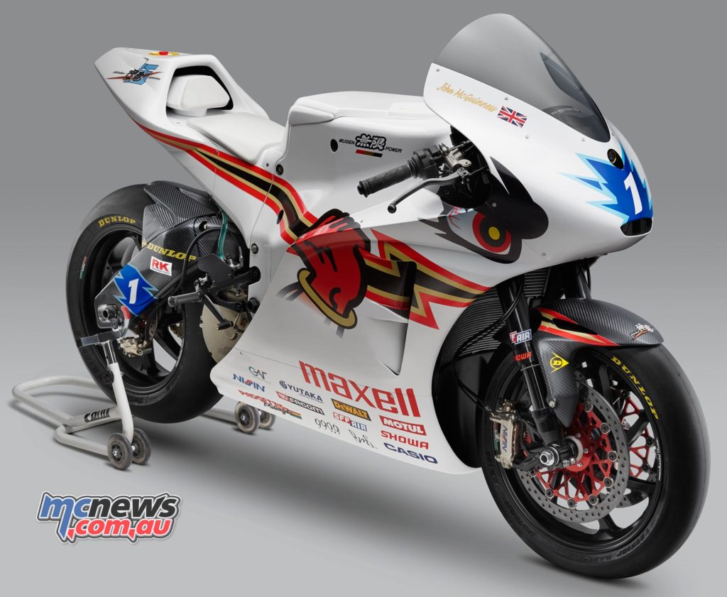 Mugen Shinden Go TT Zero 2016 Isle of Man TT Races