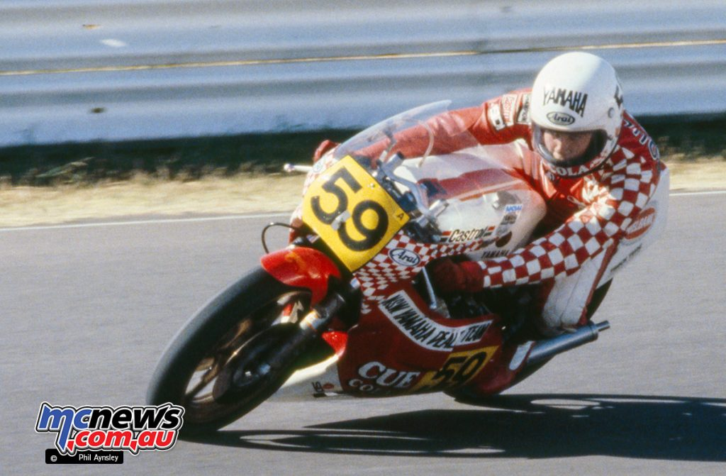 Ron Boulden/Yamaha TZ500