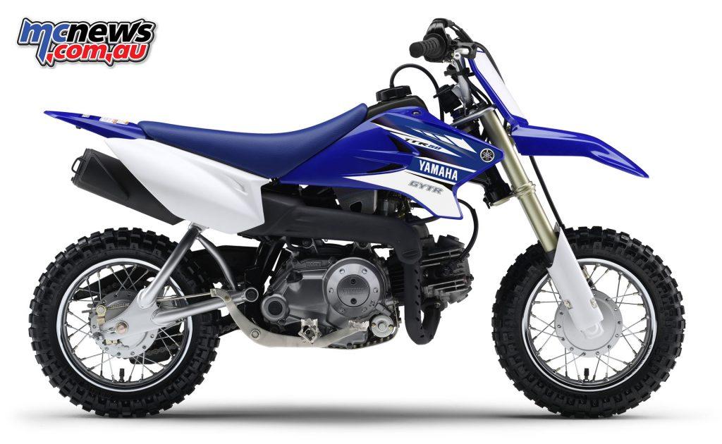 2017 Yamaha TTR50