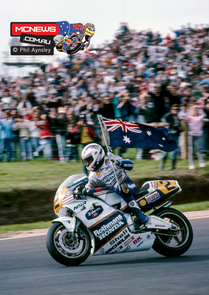 Wayne Gardner celebrating his win