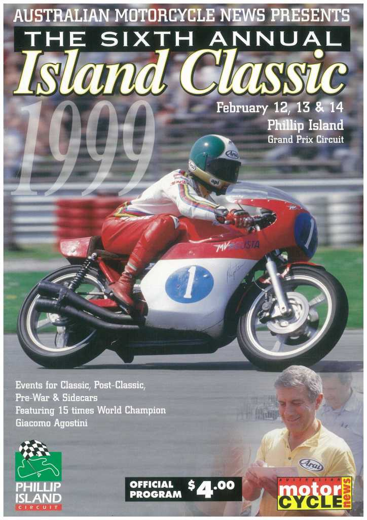 1999 Island Classic