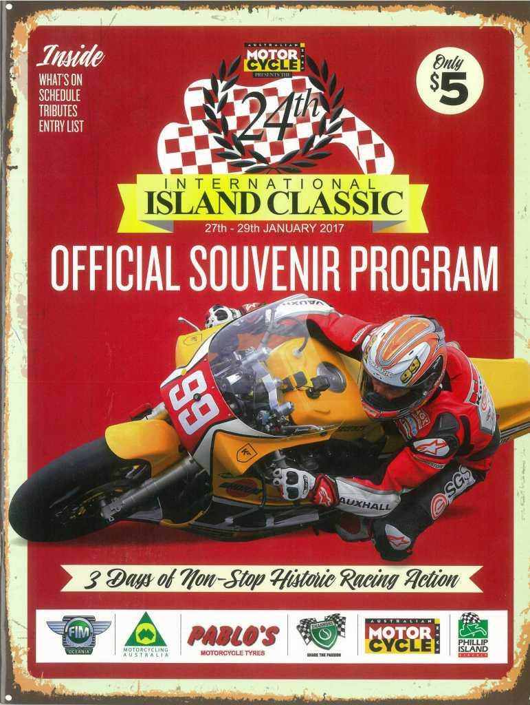 2017 Island Classic