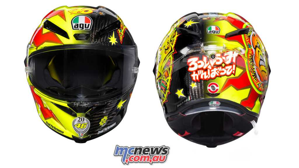 AGV Pista GP R 'SoleLunal LE Helmet