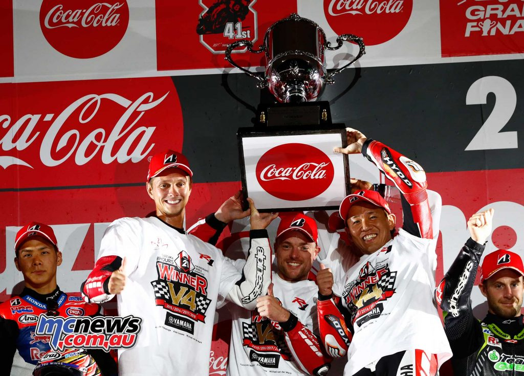 Suzuka Hour Yamaha Winners Trophy