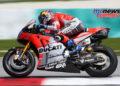 MotoGP Bike Acceleration