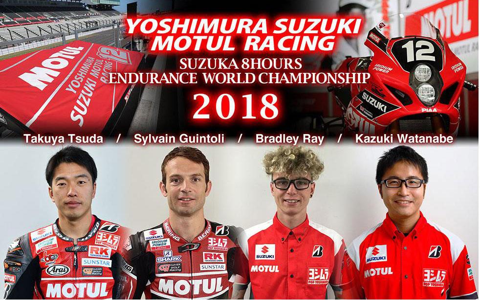 Suzuka H Preview Yoshimura Suzuki Motul Racing