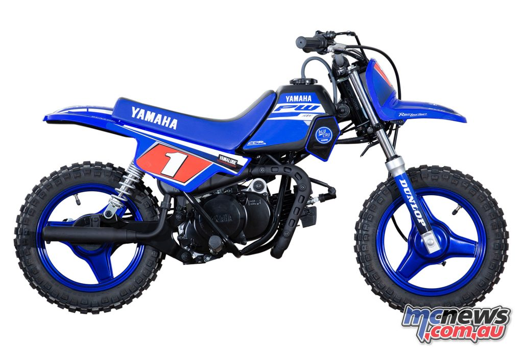 Yamaha bLU cRU Fun Bike Specials Set for Summer