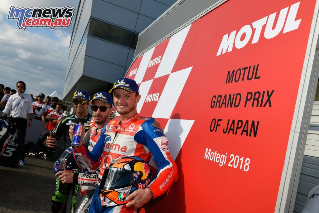 MotoGP Front Row
