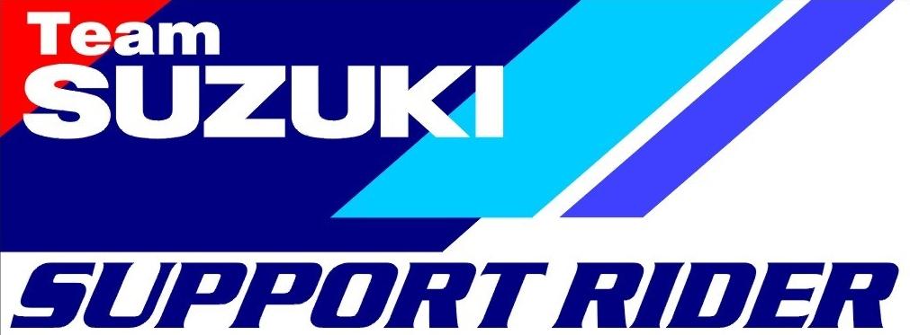 Suzuki Support Rider Logo