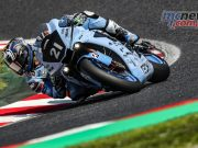 Suzuka Hour Q Yamaha Factory Racing Team