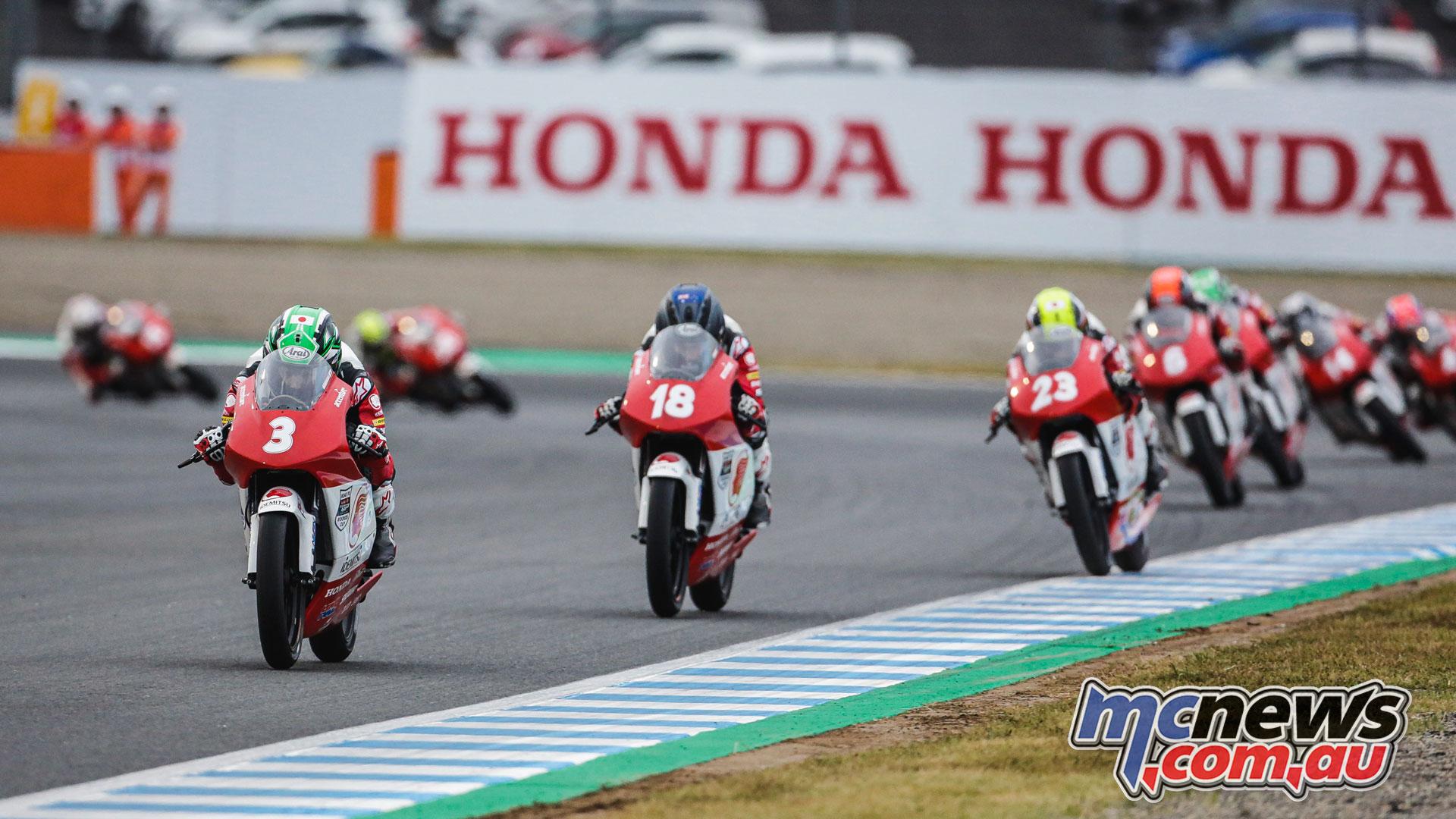 ATC Motegi Rd Race Nishimura ZA