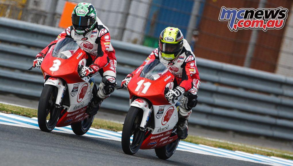 ATC Motegi Rd Race Nishimura Matsuyama ZA Cover