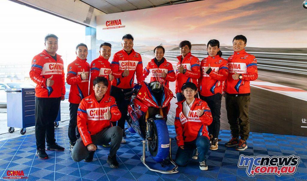 ARRC Superbike China Racing Team ARRC
