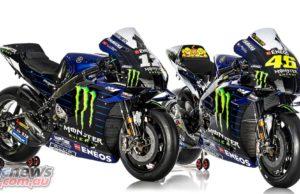 Yamaha YZR M Team
