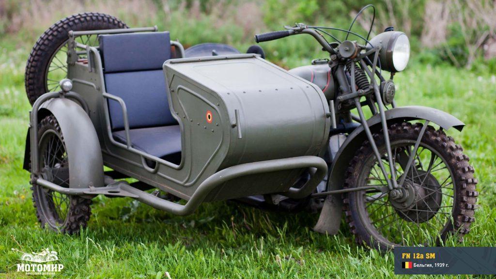 Sidecar FN