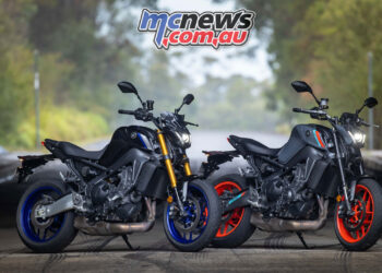 2021 Yamaha MT-09 and MT-09 SP launch