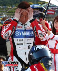 MotoGP Motegi Nakasuga GP AN